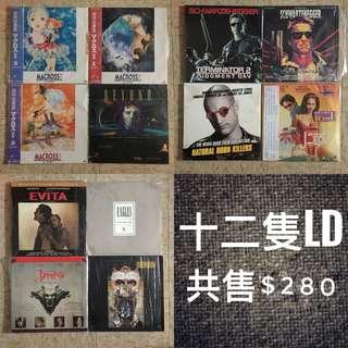 LD 雷射影碟12隻共賣$280