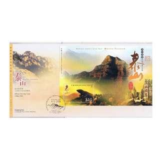 香港首日封-HKMS-2006-5-4,神州系列第5號-泰山-特別印