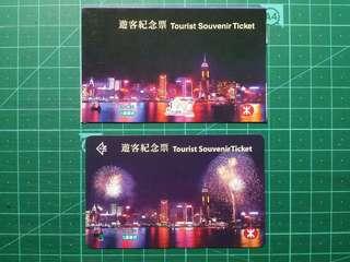 [已售兩份,均一價$10]1997 遊客紀念車票 連原裝紙套