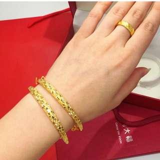 Gold Color Bracelet 2 pc #8