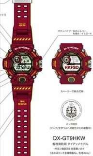 G-Shock 消防限量版(香港)