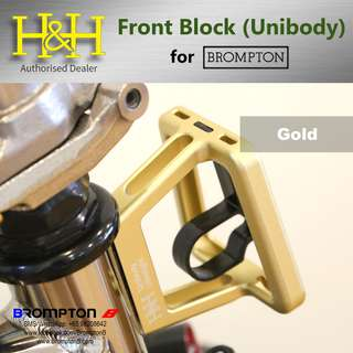 H&H Unibody Front Carrier Block for Bromptons