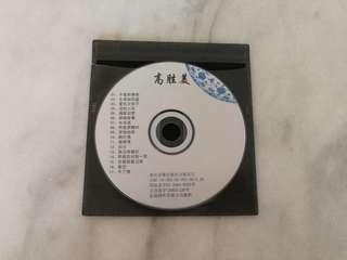 高胜美专辑(1 music CD)