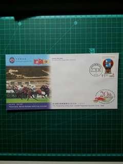 [買封送封]1998 賽馬會雙響賽馬日 首日封