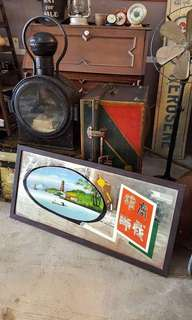 Antique Kopitiam Mirror