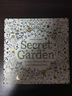 🚚 秘密花園