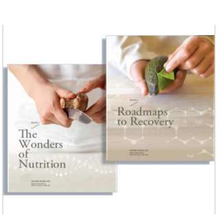 The wonders of nutrition & roadmap to recovery- books for mother