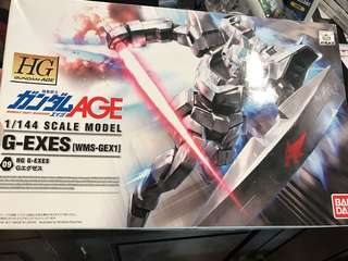Gundam figure brand new in box