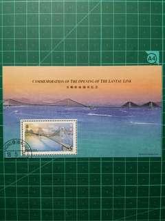 [贈品]1997 青嶼幹線通車紀念小全張 舊票