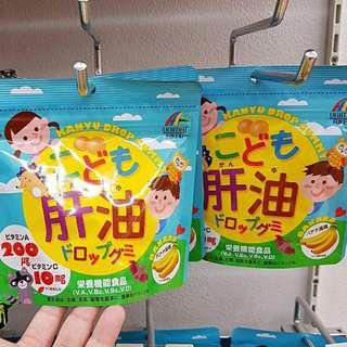 🚚 5/30收到單🇯🇵日本~☆ 兒童專用維生素魚肝油☆90粒