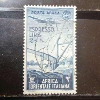 [lapyip1230] 意屬東非 1942年 航空特快專遞 舊票 VFU