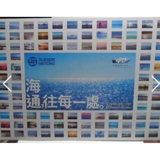 精美限量版香港紀念郵票一套
