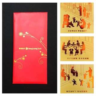 Set Collection Red Packets with a Casing