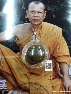 (No PM RARE) - LP Dum (Wat Santitum) Loop Ohm Roon Leak with hand written yant