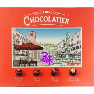 🚚 **超值特價 買一盒送一盒** (烏克蘭) 千禧巧克力- 佛羅娜巧克力 1盒110公克