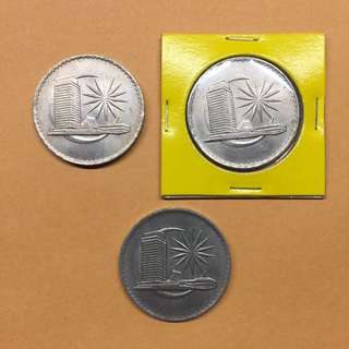 Malaysia 1984 1971 Parliament 1 ringgit coins