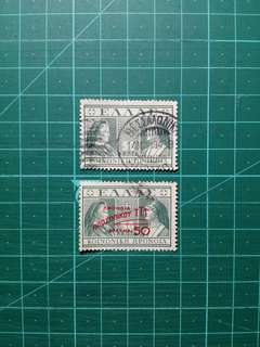 [均一價$10]1939/46 希臘 郵政稅票兩枚