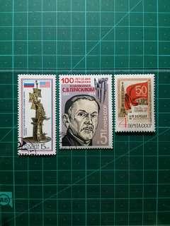 [贈品]1968-92 蘇聯/俄羅斯 郵票三套