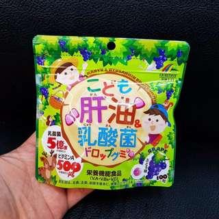 5/30收單🇯🇵日本~☆ 兒童專用魚肝油乳酸菌機能軟糖☆100粒