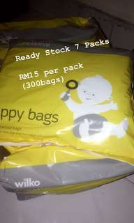 300 Scented Nappy Bags