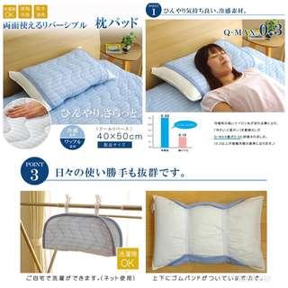 日本 🇯🇵 直送 吸汗💦涼感枕頭套 $88個(✂️28/5截單,約6月尾到貨)