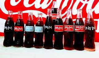 非洲埃塞俄比亞文字樽系列 Coca Cola 可口可樂'