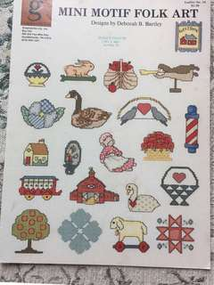 Mini Motif Folk Art Cross Stitch Chart