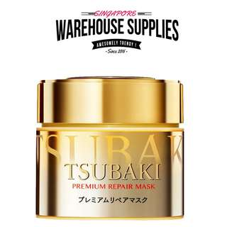 🚚 Japan Shiseido Tsubaki Premium Repair Hair Mask