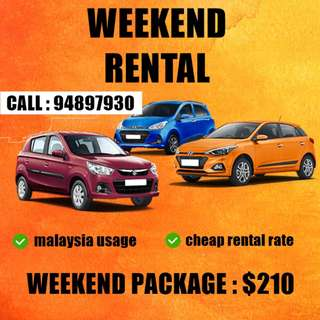 WEEKEND PACKAGE CAR RENTAL