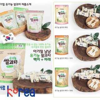 韓國-長頸鹿健康米餅(30g)-預購 209100