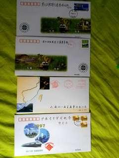 1997京港,京滬直通車紀念封,罕有,一套四件