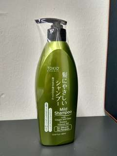 Vitamin Shampoo from Japan