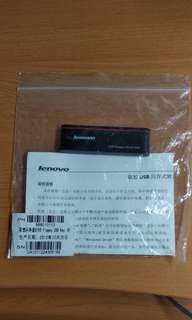 全新LENOVO USB 1.44MB Floppy Key USB軟碟機