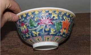 Vintage Rice Bowl Cavre with Eight Treasure of Buddha logo