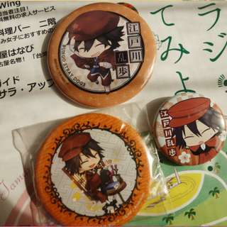 Ranpo badges OFFICIAL FREE POSTAGE