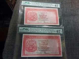 罕有1977年汇豐壹佰元x2張、PMG67 EPQ