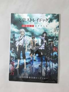 Bungo stray dog Dead Apple flyers