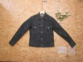 Denim jacket type 2 selvedge