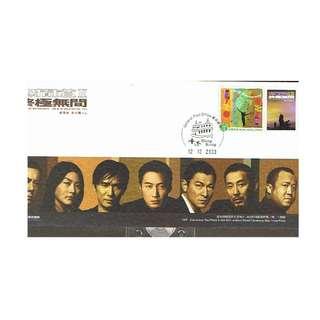 紀念封,2003-1212-無間道II-終極無間共二封及1張圖片(換票証)連黑色套摺