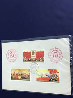 China Stamp- 1975 J5 FDC