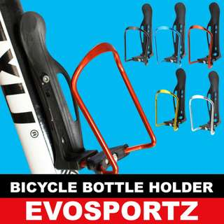 Bicycle Adjustable Metal Bottle Holder