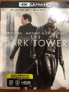 Dark Tower-4K