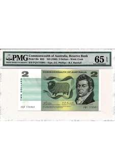 1968 Commonwealth of Australia - $2 note PMG 65EPQ