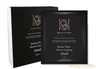 Beauty Player MICRON CLEANSING MASK
