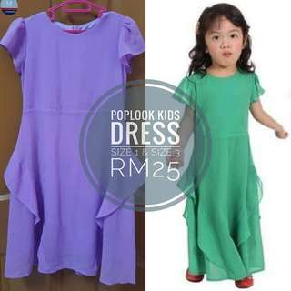 Poplook Kids Dress