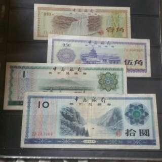 中國(市$288)早期79年發行外滙卷不同面值四張Z版系列