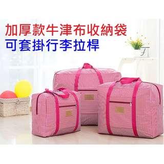 🚚 🚀現貨🚀 大號牛津布旅行袋 防水衣物收納包 可掛行李箱拉杆 搬家收纳袋 旅行包