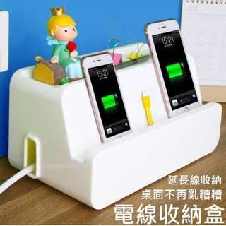 🚀現貨🚀 電線收納盒 桌子收納盒 充電線收納 電線收納 集線盒