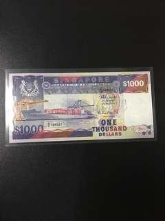 $1,000 ship series (AU) A8 189587