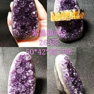 紫水晶鎮,紫晶鎮,紫晶洞
